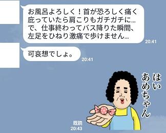 IMG_20170518_151459.jpg