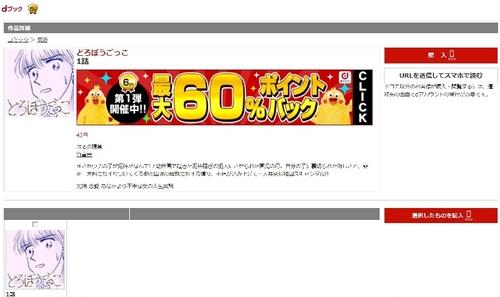 無題 (2).jpg